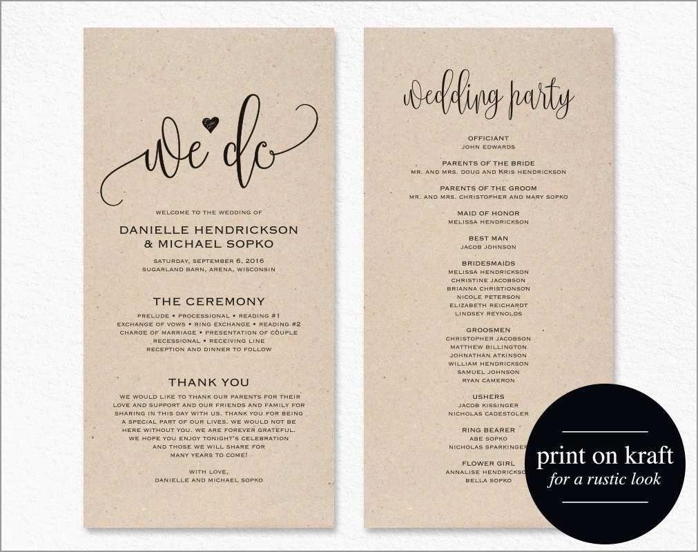 Awesome Free Printable Wedding Program Templates For Word | Best Of - Free Printable Wedding Program Templates