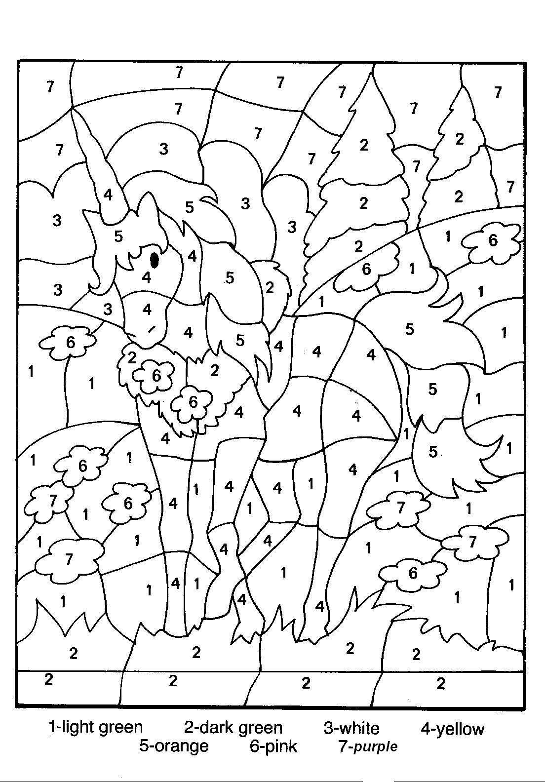 Free Printable Colornumber Coloring Pages - Best Coloring Pages - Free Printable Paint By Number Coloring Pages
