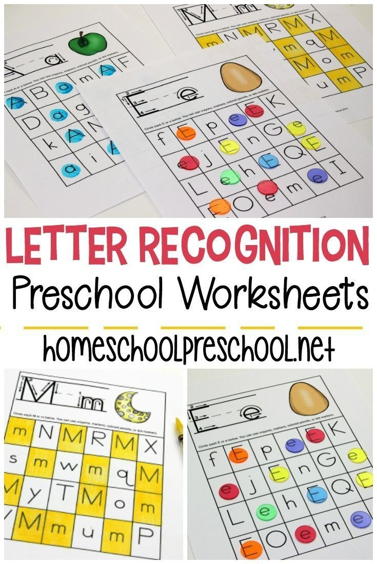 Free Printable Letter Recognition Worksheets | Free Printable - Free Printable Letter Recognition Worksheets