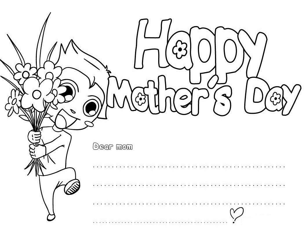 Free Printable Mothers Day Coloring Pages For Kids - Free Printable Mothers Day Coloring Cards