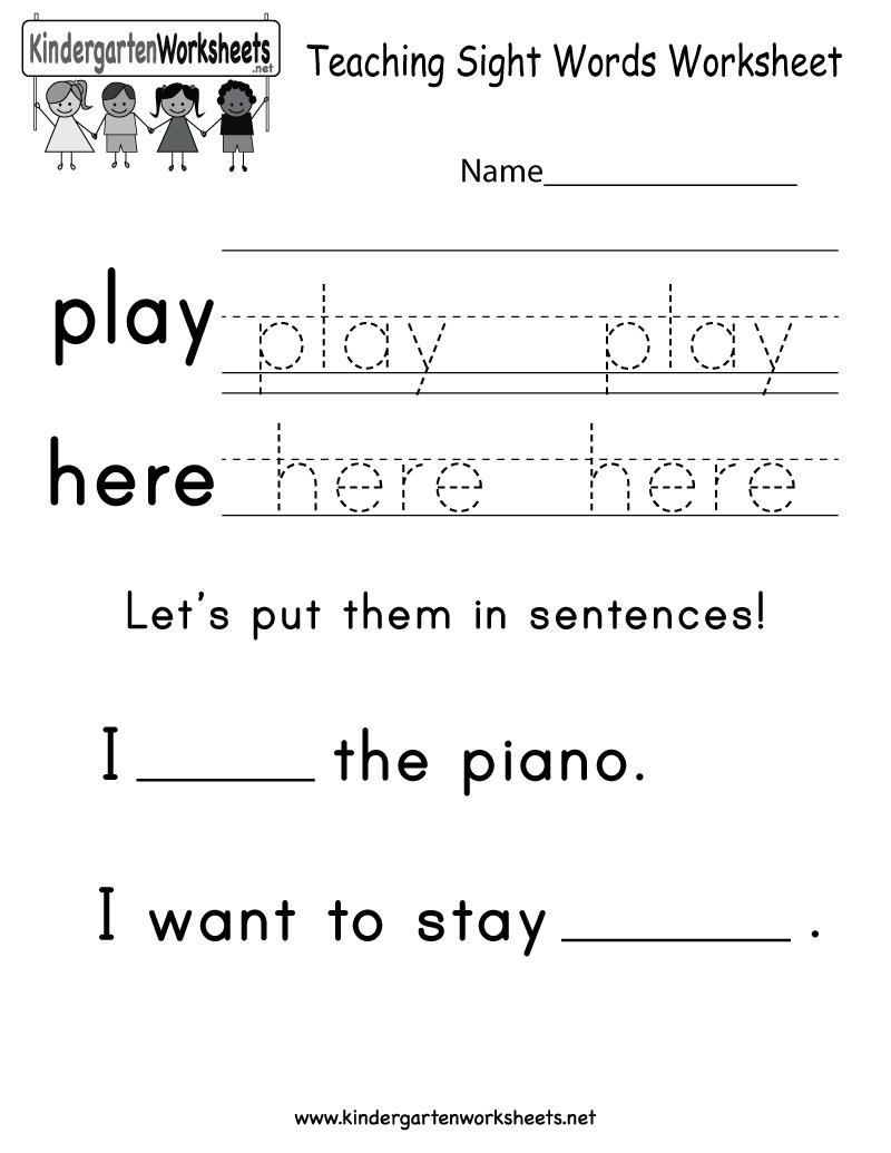 Free Printable Teaching Sight Words Worksheet For Kindergarten - Free Printable Classroom Worksheets
