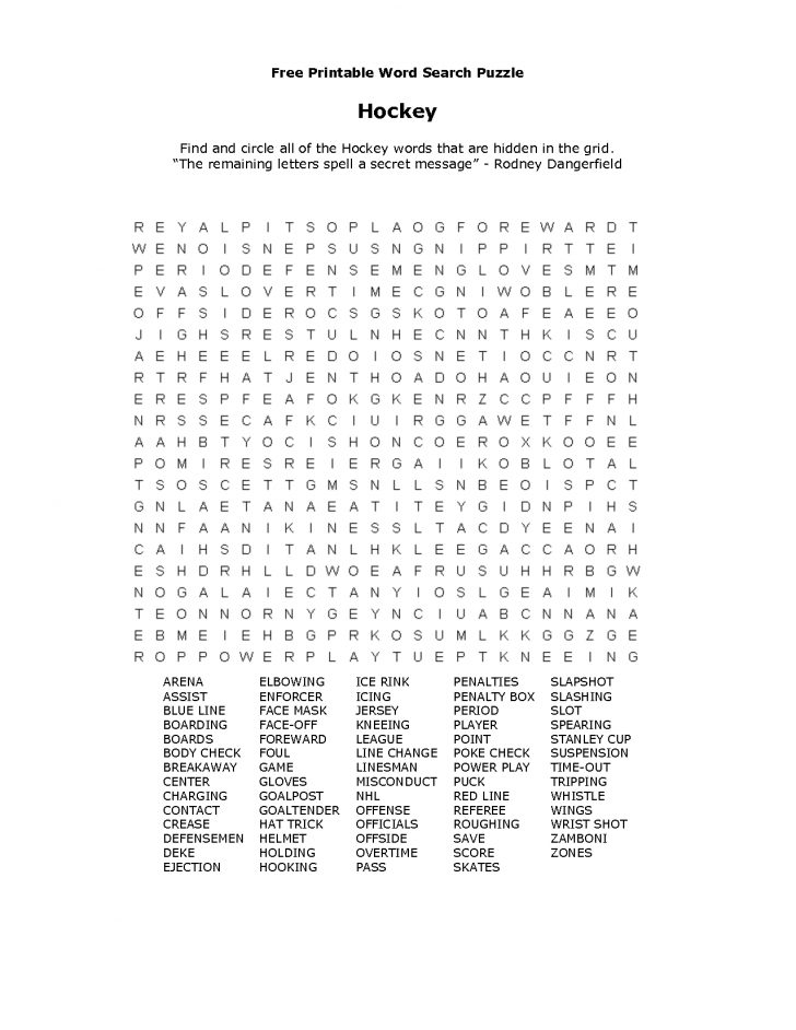 Free Search A Word Printable