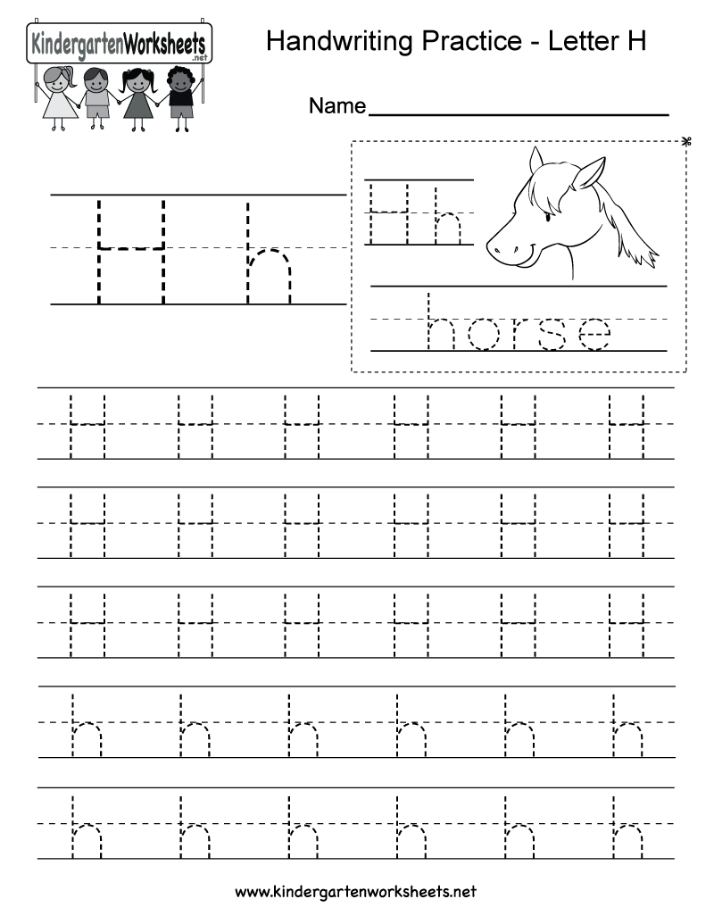 Letter H Writing Practice Worksheet - Free Kindergarten English - Free Printable Letter Writing Worksheets