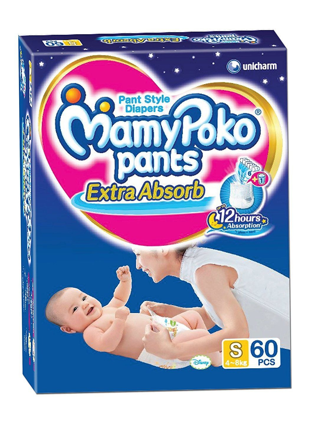 Mamy Poko Small Size Baby Diapers (60 Count) - Baby Diapering | Baby - Free Printable Coupons For Baby Diapers