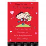 Printable Birthday Cards For Husband — Birthday Invitation Examples   Free Printable Birthday Cards For Husband