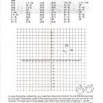 Printables. Plotting Points Worksheet. Lemonlilyfestival Worksheets   Free Printable Christmas Coordinate Graphing Worksheets