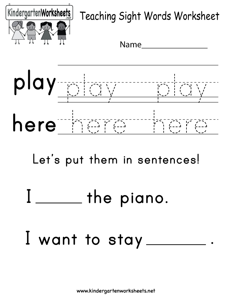 Teaching Sight Words Worksheet - Free Kindergarten English Worksheet - Free Printable Sight Word Worksheets