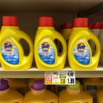 Tide Simply Laundry Detergent Just $0.99 At Shoprite! {2/11}Living   Free Printable Tide Simply Coupons