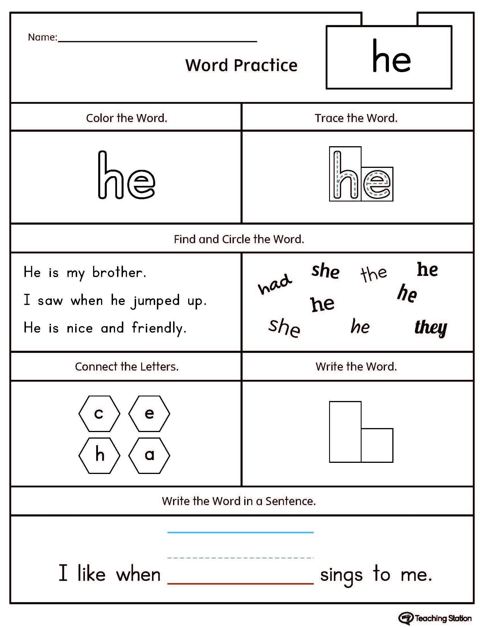 Words Worksheets Sight-Words-Worksheet-For-Kindergarten-Pdf Sight - Free Printable Sight Word Worksheets