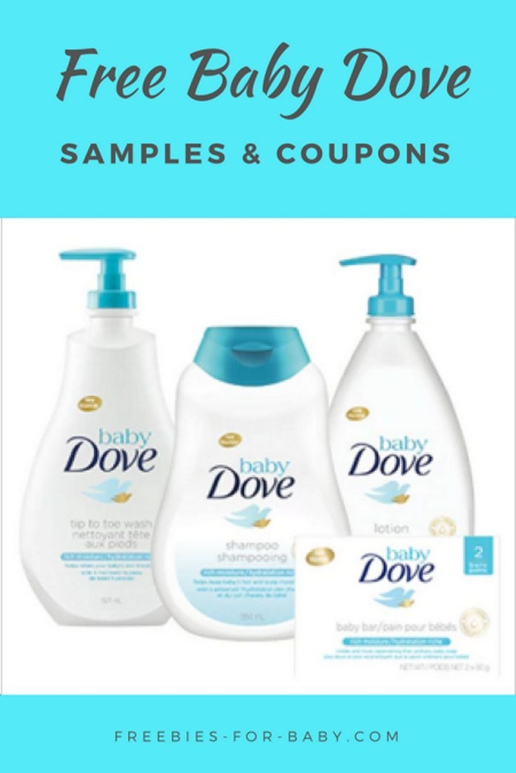 Free Baby Dove Samples + Coupons   Free Baby Stuff   Free Baby Stuff - Free Dove Soap Coupons Printable