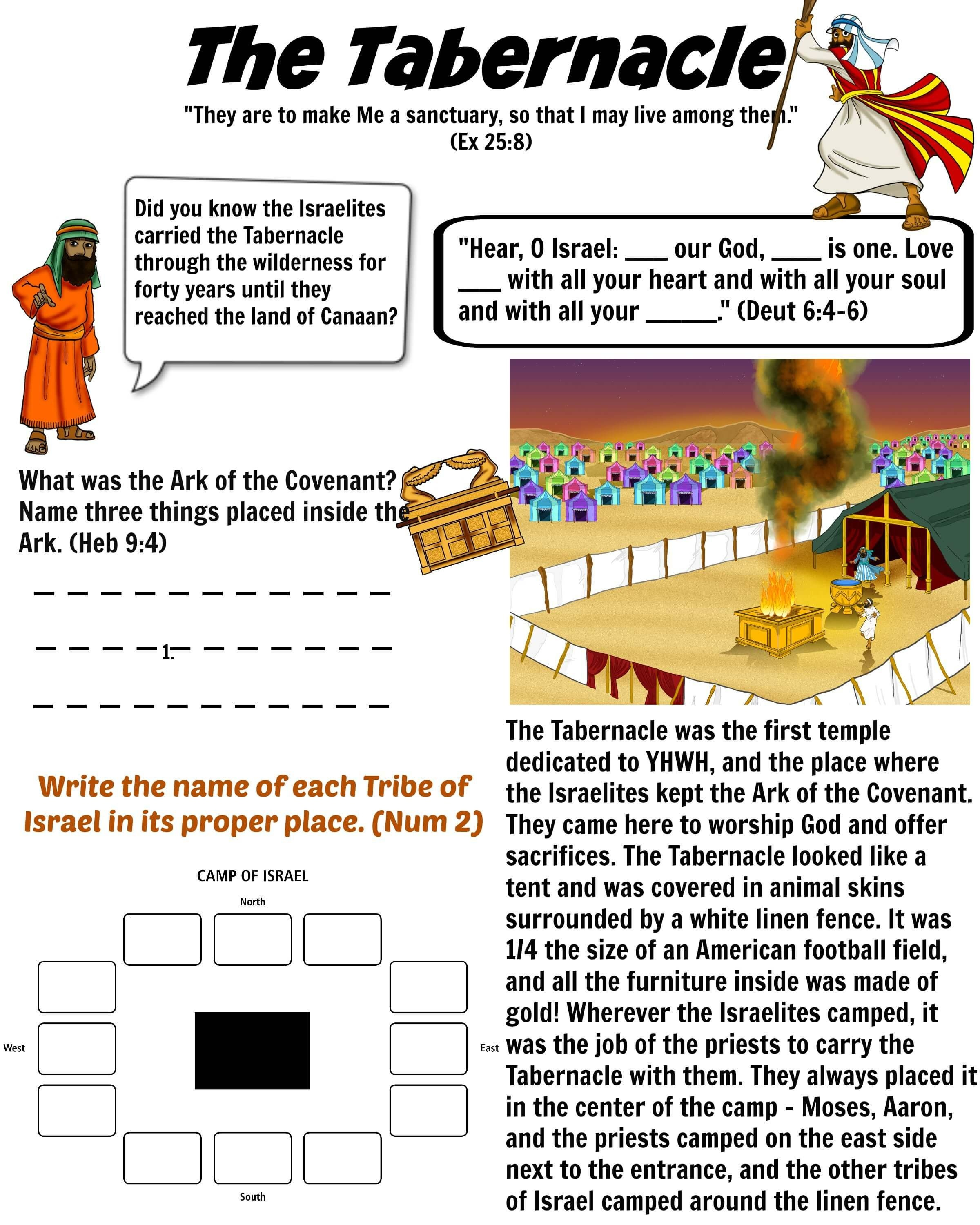Free Bible Worksheet - The Tabernacle   Moses   Sabbath School - Free Printable Pictures Of The Tabernacle