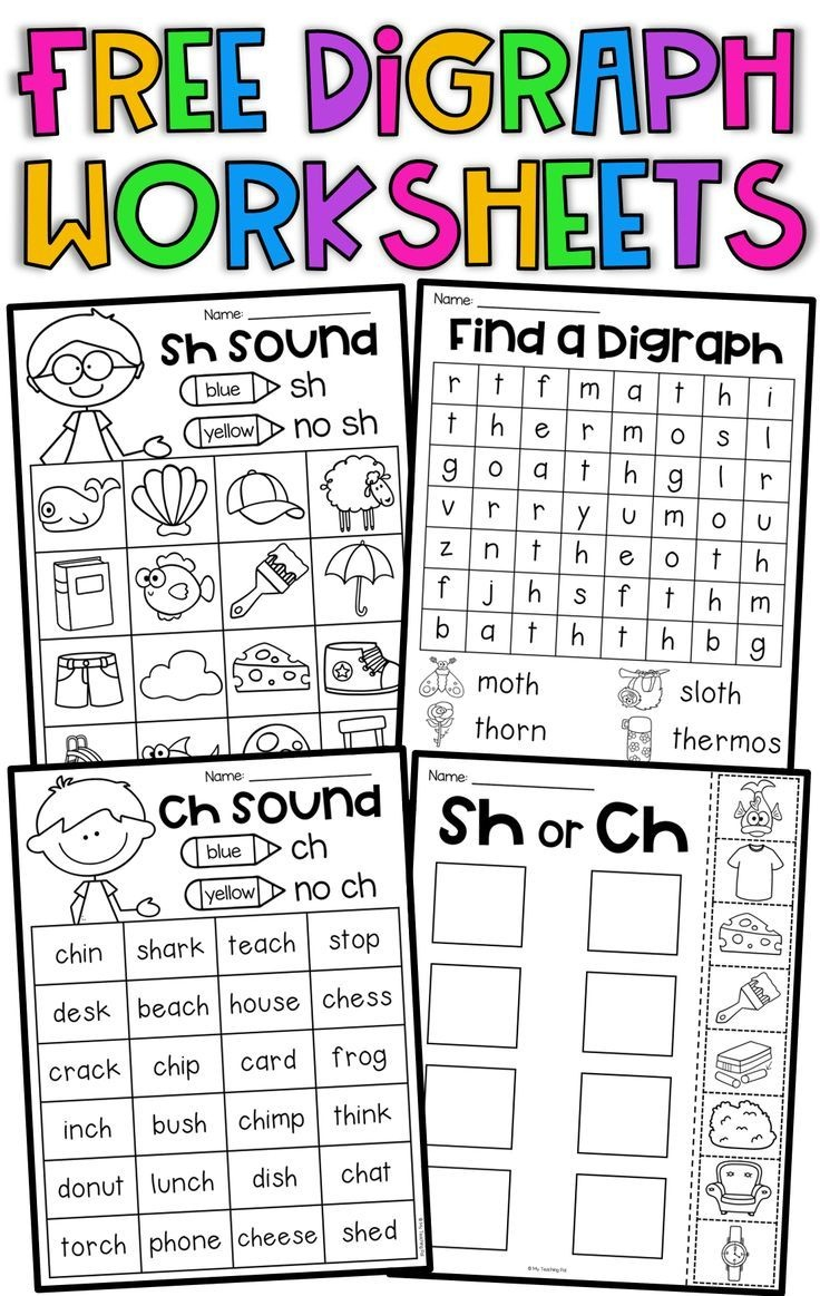 Free Digraph Worksheets - Ch, Th, Sh | Creative Teaching! | Digraphs - Free Printable Ch Digraph Worksheets