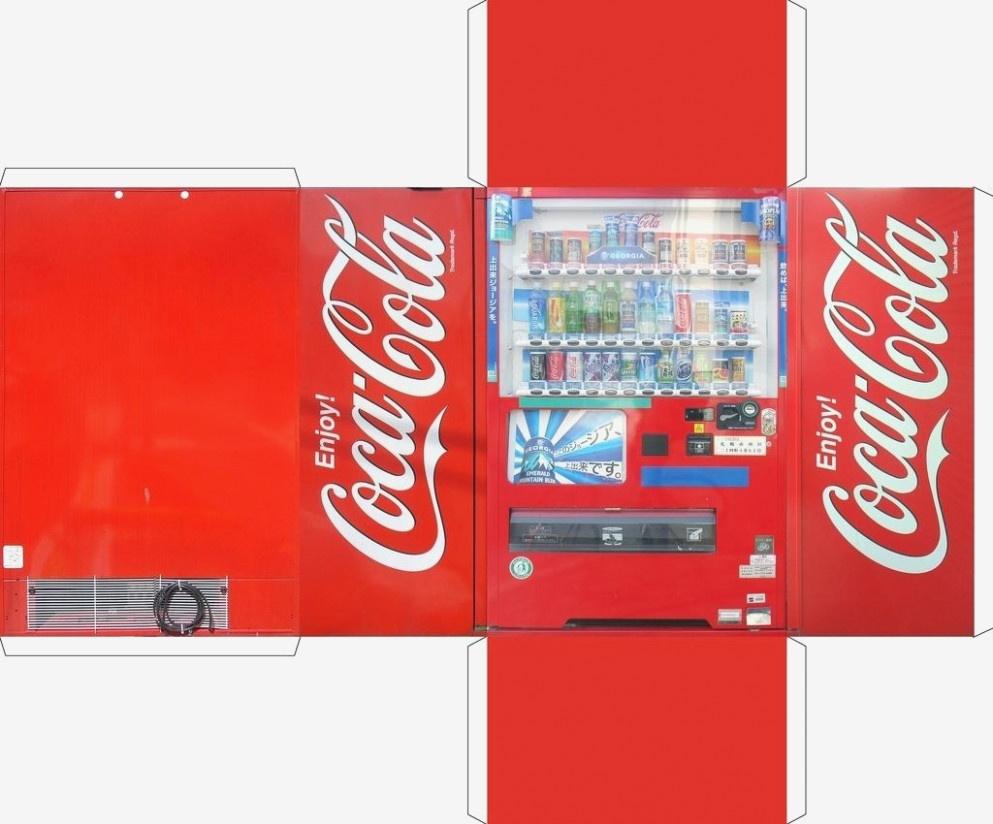 Free Printable Vending Machine Labels (67+ Images In Collection) Page 1 - Free Printable Vending Machine Labels