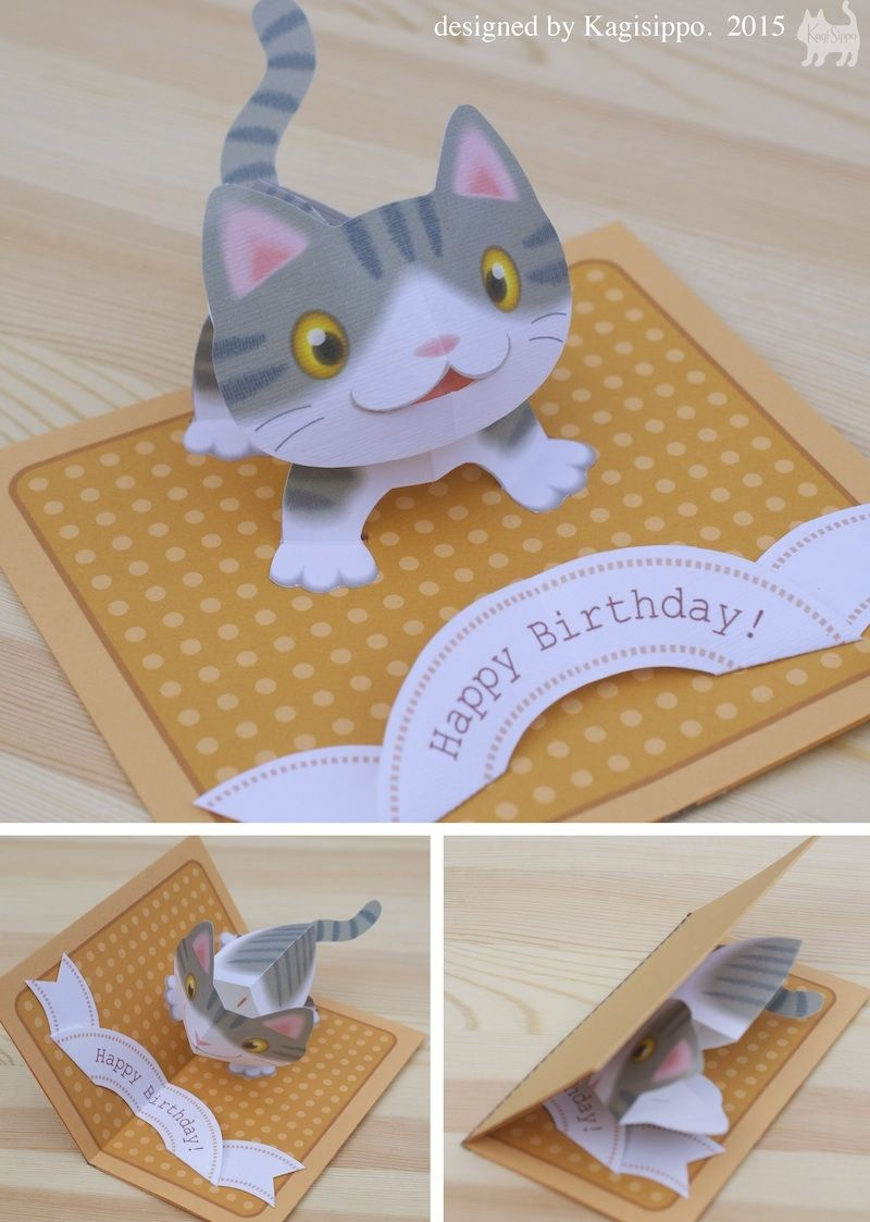 Free Templates - Kagisippo Pop-Up Cards_2   Pop Up Cards   Pop Up - Free Printable Pop Up Birthday Card Templates