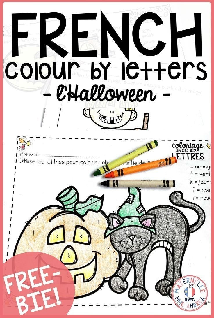 Gratuit! Free French Fall/halloween Colourletter Sheets | French - Free Printable French Halloween Worksheets