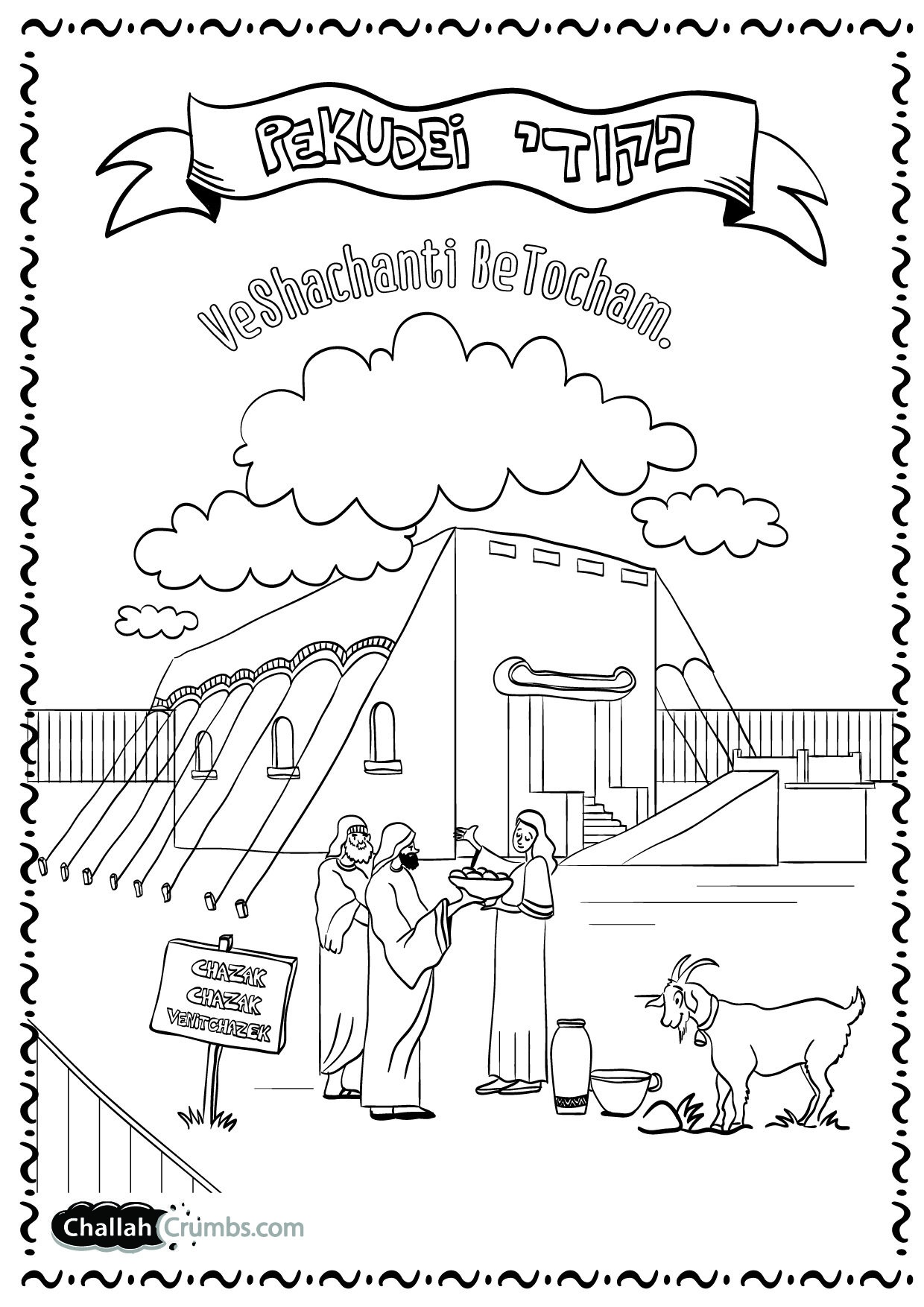 Image Result For Tabernacle Printable Pictures   Shabbat School - Free Printable Pictures Of The Tabernacle