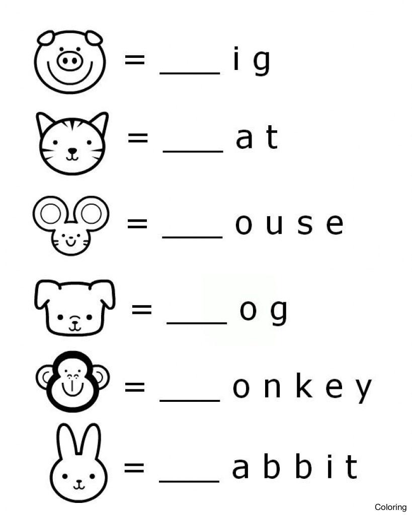 Kindergarten: Free Printable Activities For Kindergarten. Fun - Free Printable Activities For Kids