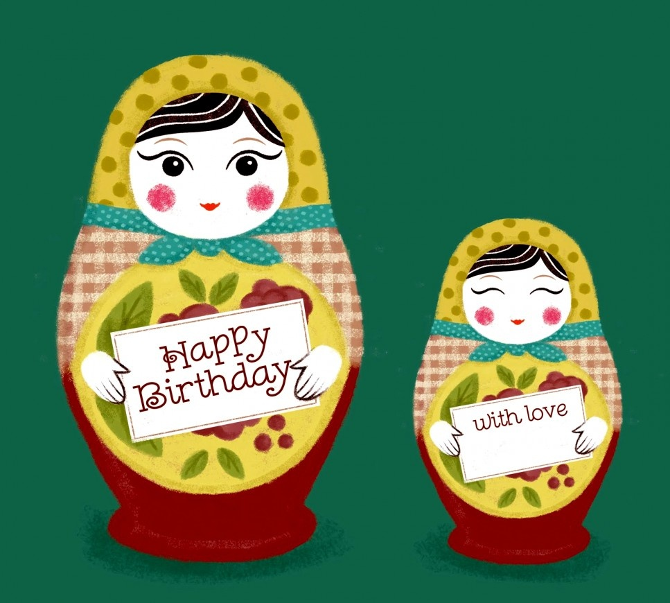 New Of Russian Birthday Cards Card Frais Free Printable - Free Printable Russian Birthday Cards