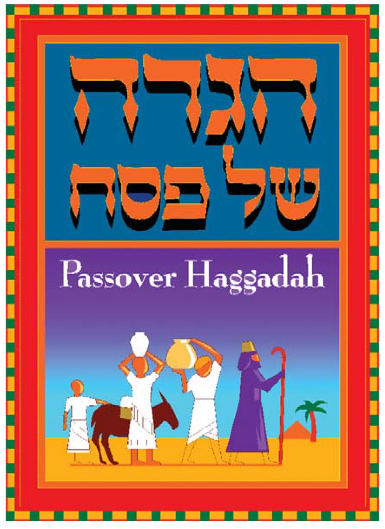 Passover Haggadah - Heart Of Wisdom Homeschool Blog - Free Printable Messianic Haggadah