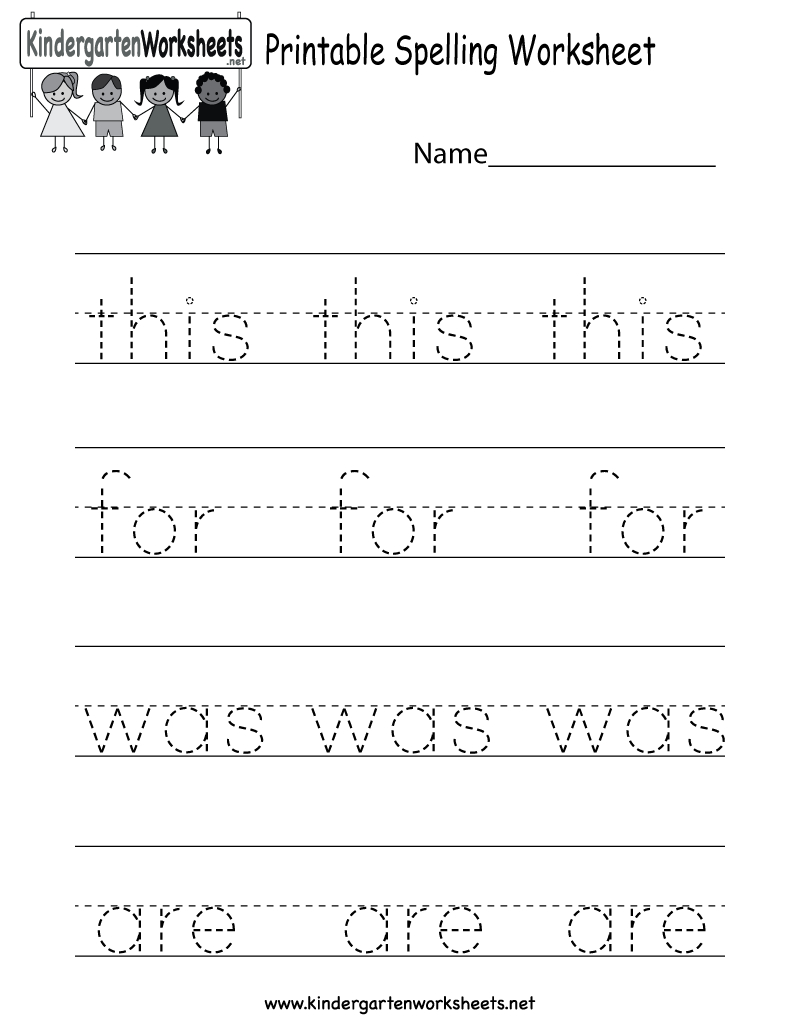 Printable Spelling Worksheet - Free Kindergarten English Worksheet - Free Printable Sheets For Kindergarten