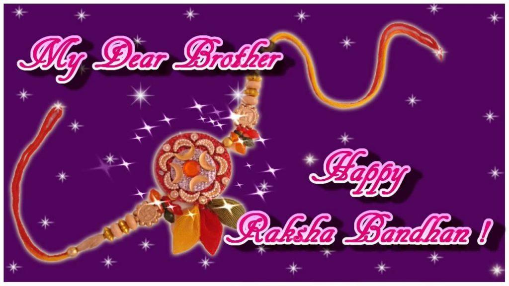 graphic regarding Raksha Bandhan Printable Cards identify Rakshabandhan Greeting Card Competition Rakhi Greetings