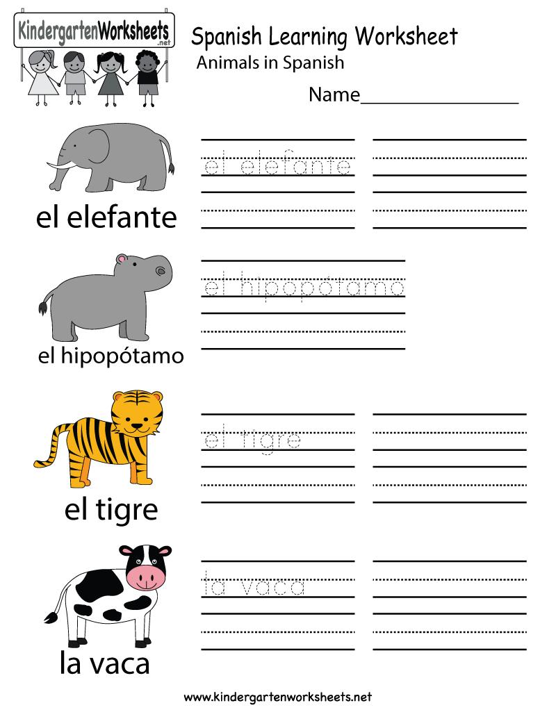 Spanish Learning Worksheet - Free Kindergarten Learning Worksheet - Free Printable Spanish Alphabet Worksheets