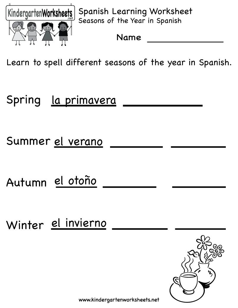 Spanish Worksheets For Kindergarten | Free Spanish Learning - Free Printable Spanish Worksheets