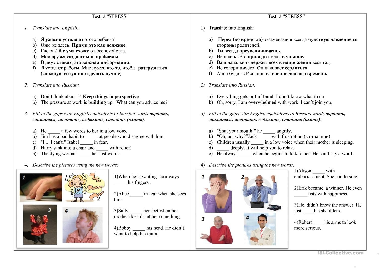 Test Stress - 11 - Spotlight - 2 Worksheet - Free Esl Printable - Free Printable Stress Test