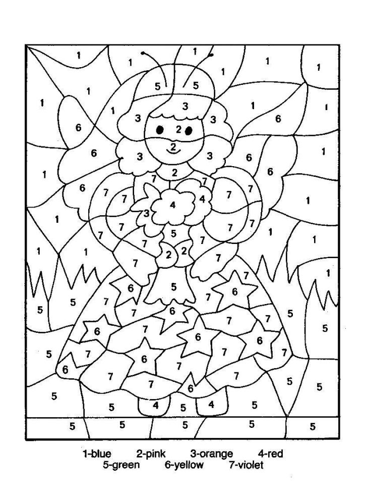 Free Printable Christmas Color By Number Coloring Pages