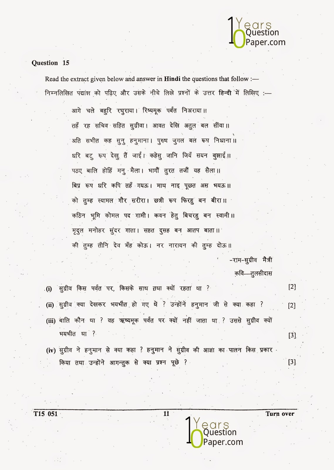 Worksheet : Year English Grammar Worksheets Free Printable Preschool - Free Printable Hindi Comprehension Worksheets For Grade 3